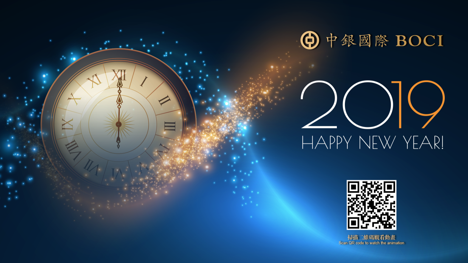 New Year e-card1.png